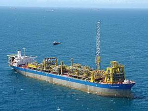 Plataforma da Petrobras (Foto: Reprodução)