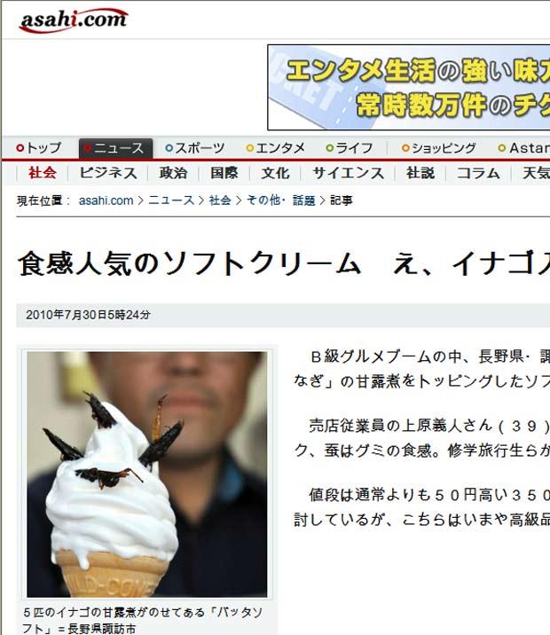 Sorveteria oferece sorvetes com gafanhotos na cobertura.