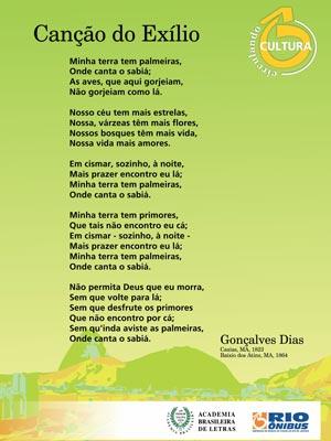 Cartaz poesia ônibus Rio