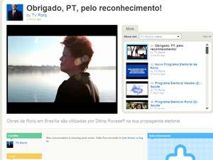 Página de Joaquim Roriz na web com o vídeo da propaganda eleitoral com a candidata do PT, Dilma Rousseff