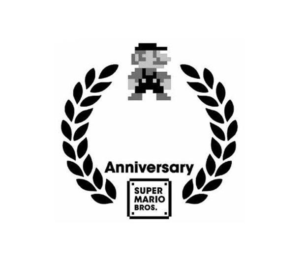 Nintendo Selo Comemorativo 25 anos