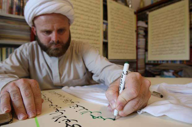 Hassan al-Zayyat deve finalizar a obra de 309 páginas até fim deste ano.