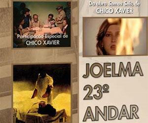 'Joelma, 23º andar', detalhe da capa do DVD