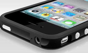 Capinhas para iPhone 4