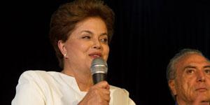 'Somos de chegada', diz Dilma (AE)