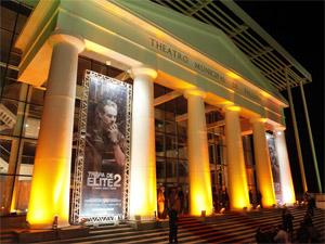 Fachada do teatro de Paulínia, onde ocorreu a première de 'Tropa de elite 2'
