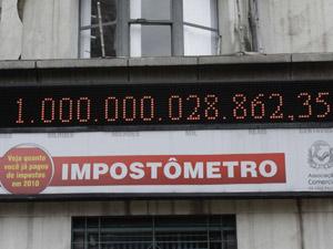 Impostômetro 1 trilhão