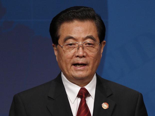 O presidente da China, Hu Jintao, discursa neste sábado (13) em encontro na cidade japonesa de Yokohama.