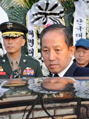 Kim Tae-Young, em foto de 23 de novembro