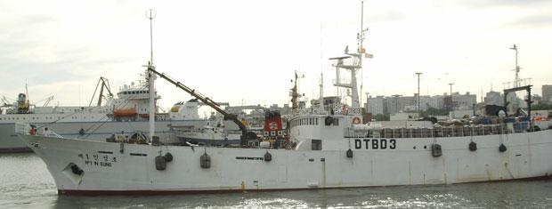 Foto de arquivo do pesqueiro sul-coreano que naufragou nesta segunda-feira (13).