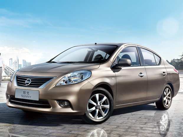 Novo Nissan Sunny