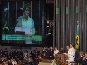 Dilma Rousseff discursa no Congresso Nacional