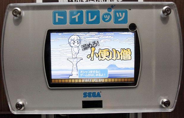 """Após fazer o cálculo, uma tela LCD mostra quantos pontos o """"jogador"""" merece."""