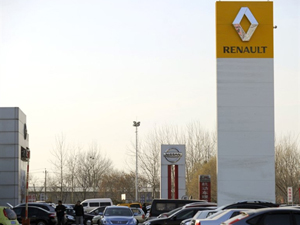 Auto esporte renault supera seu recorde mundial de for Concessionaria renault fratelli biagioni