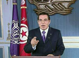 O presidente da Tunísia, Zine al-Abidine Ben Ali, em pronunciamento divulgado em cadeia de TV