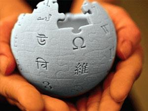 Wikipedia completa 10 anos como 5º site mais acessado no mundo (Foto: Reprodução/Wikipedia)