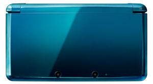 Portátil fechado, com detalhe para as duas câmeras que capturam imagens em 3D.