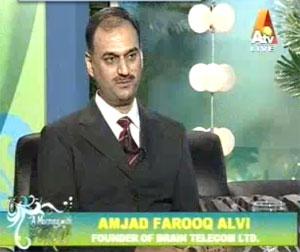Amjad Farooq Alvi, um dos autores do primeiro vírus que atacou PCs com DOS.