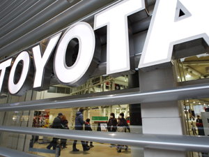 Toyota anuncia mais um recall mundial