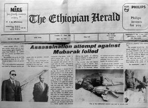 Jornal noticia a tentativa de assassinato a Hosni Mubarak, em 1995, durante uma visita à Etiópia