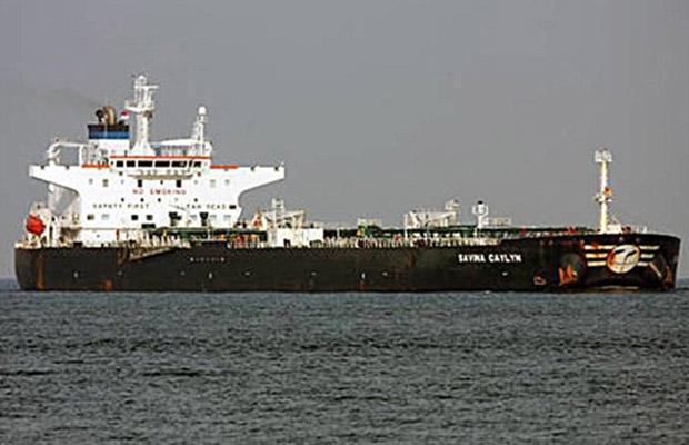 Imagem divulgada pelas autoridades europeias mostram o petroleiro sequestrado nesta terça-feira (8) (Foto: Reuters)