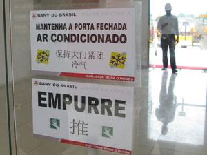 cartazes da fábrica da Sany (Foto: Darlan Alvarenga/G1)