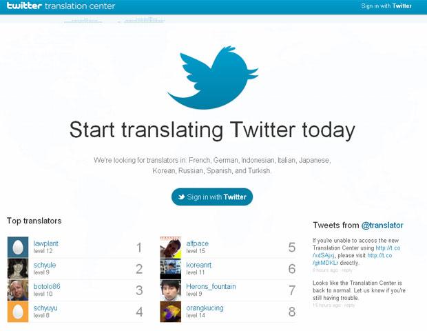Centro de tradução do Twitter recebe voluntários (Foto: Reprodução)