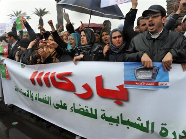 Marrocos (Foto: AFP)