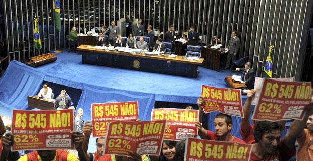 Plenário do Senado nesta quarta-feira (23) (Foto: Leopoldo Silva - Agência Senado)