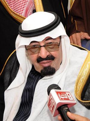 Rei Abdullah, da Arábia Saudita (Foto: AFP)