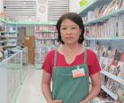 Terremoto e tsunami no Japão preocupam bairro da Liberdade (Juliana Cardilli/G1)