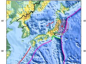 Imagem do site do USGS mostra localização do tremor (Foto:  Reprodução)