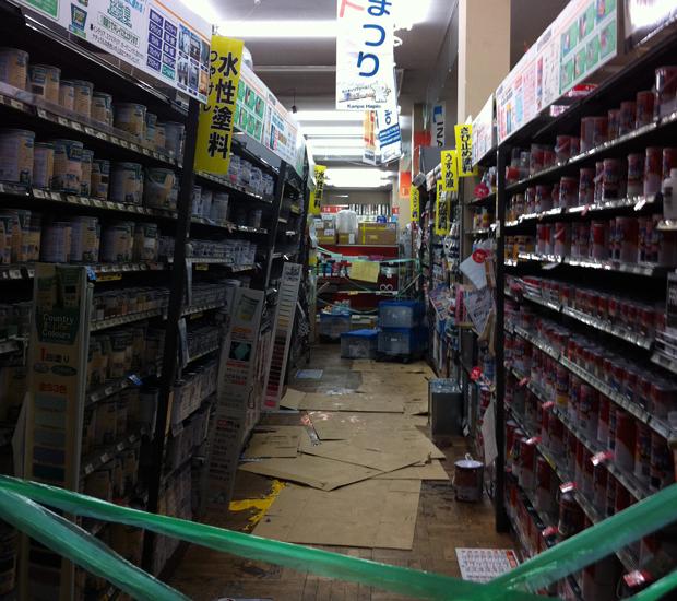 Terremoto no Japão (Foto: Eduardo Minoru Sakaue/VC no G1)
