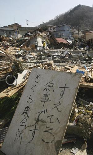 Destruição causada pelo tsunami em Onagawacho é vista nesta segunda-feira (14) (Foto: AP)