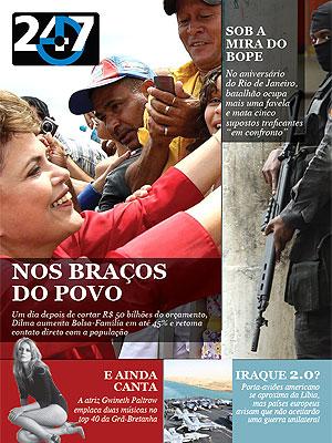 Primeiro jornal brasileiro para iPad chega com duas edições diárias (Foto: Divulgação)