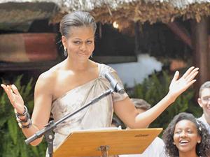 Michelle Obama (Foto: Sergio Amaral/ G1)