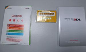 Nitendo 3DS Nintendo-3ds-008