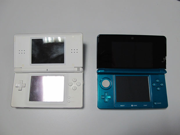 Nitendo 3DS Nintendo-3ds-015