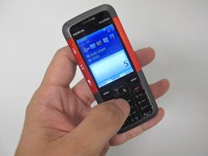 Números começando com 5 também servirão para celulares (Foto: Paulo Toledo Piza/G1)