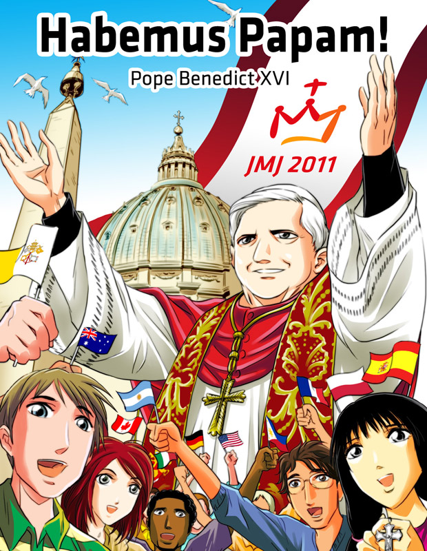 Gibi em estilo mangá sobre a vida do Papa Bento XVI (Foto: Divulgação)