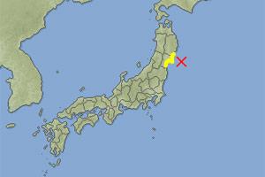 Mapa da agência japonesa mostra o epicentro do tremor, indicado com um X vermelho. (Foto: Reprodução)