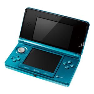 Nintendo 3DS (Foto: Divulgação/Nintendo)