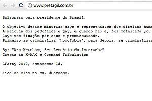 Site da cantora Preta Gil foi derrubado por hackers (Foto: Reprodução)