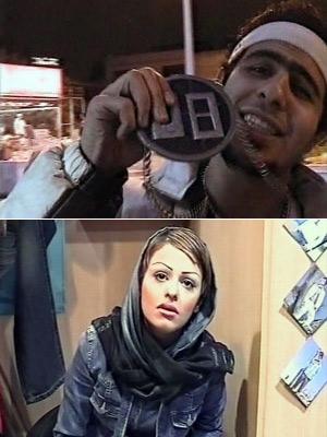 Jovens iranianos retratados no documentário em media-metragem 'Menos dois' (Foto: Divulgação)