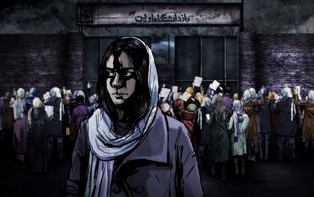 Cena do documentário 'A onda verde', que mistura imagens em animação e vídeos de YouTube para recontar protestos de junho de 2009 no Irã (Foto: Divulgação)