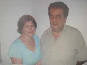 Rosa e o marido, Nilson, em foto da família (Foto: Arquivo Pessoal)