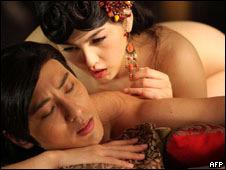 Filme erótico 3D Hong Kong (Foto: BBC)