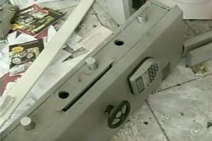 caixa eletrônico (Foto: Reprodução/TV Globo)