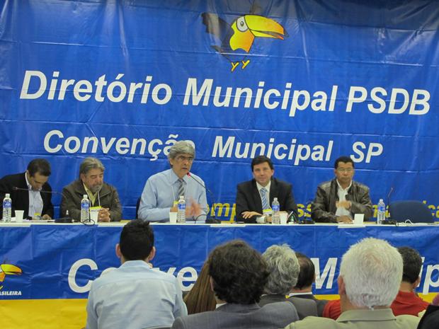 Novo diretório municipal do PSDB (Foto: Roney Domingos/ G1)