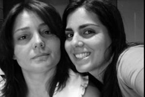 Recado dia das Mães (Foto: Suyane Cavalcante/VC no G1)